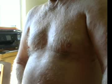 [26-05-21] eros2121 nude record