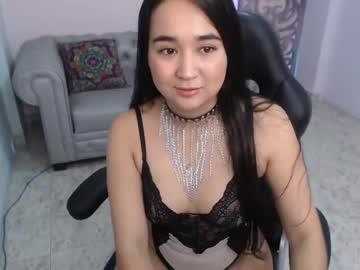 exotic_geisha