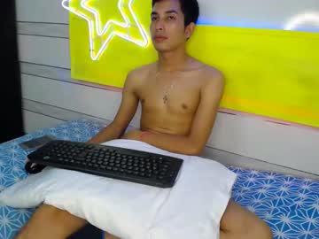 kitay_sex