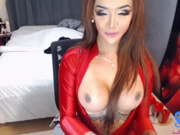 [21-01-21] misswet1wild record private sex show from Chaturbate