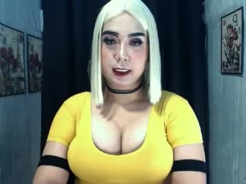 [25-05-20] xx069cumloaderxx private sex show from Chaturbate.com