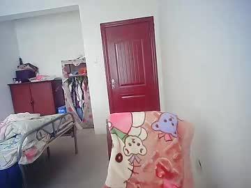 [04-06-20] cbz112233 video with dildo