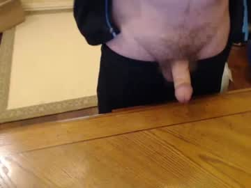 [02-12-20] stromg2000 public show from Chaturbate