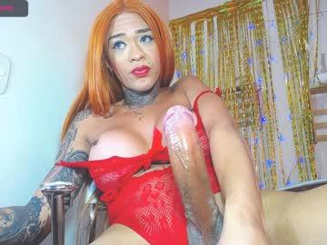 [14-07-20] catalina_dior2 private webcam