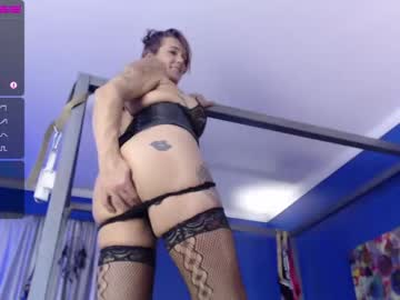 [25-11-20] tsriannajames record private from Chaturbate.com