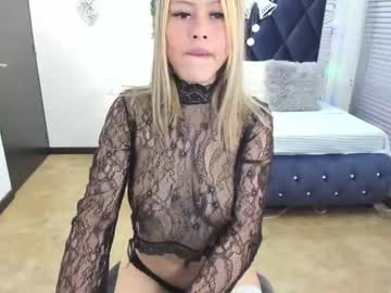 [20-12-20] lauren_fire__ webcam video from Chaturbate.com