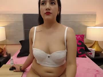 [15-08-20] emily_crawford record public show from Chaturbate
