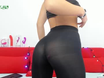 [11-01-20] wigglytuff69 webcam