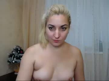 [05-01-20] ohsweetiren private sex show from Chaturbate.com