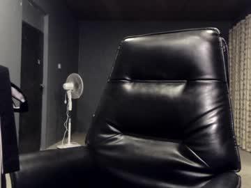 [31-10-20] voyeurdesi chaturbate toying