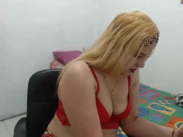 [04-06-20] fiery_devil public show from Chaturbate