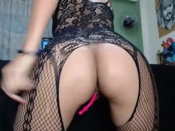 [21-04-21] crystal_love4u private webcam from Chaturbate.com