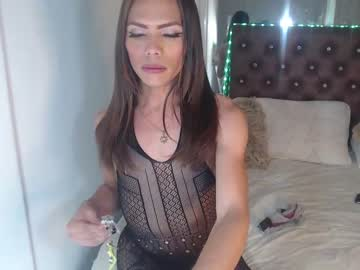 [17-10-20] isax26inches public show video from Chaturbate
