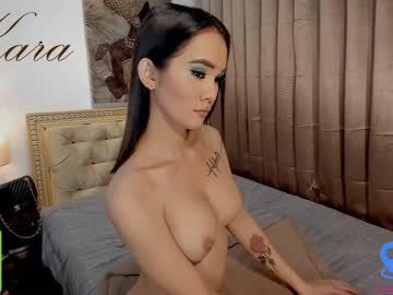 [11-05-21] _love_me_kara_ chaturbate cam video