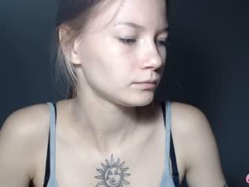 [23-06-21] creampair record webcam show