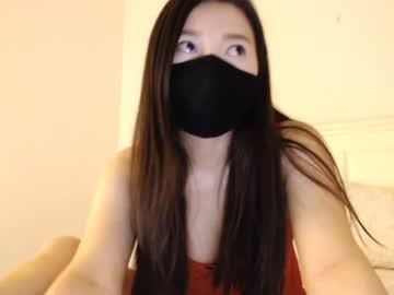 [20-07-20] lynn_li public webcam