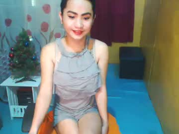 [25-08-20] sexyhanna_cute record private XXX video from Chaturbate