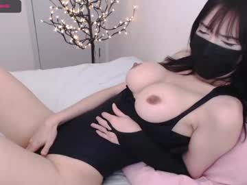[01-07-20] xlilac record private from Chaturbate