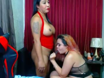 [19-03-21] fuckingmistressduo cam show