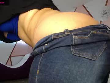 [11-06-21] bigasslatina_ public show video from Chaturbate