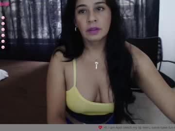 [24-09-20] april_mom1 cam video