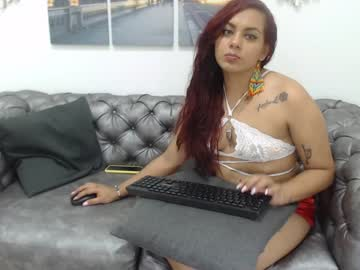 [02-06-20] dulce_paty record private show from Chaturbate
