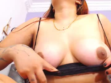 [12-12-20] kyliecooperx private show from Chaturbate.com