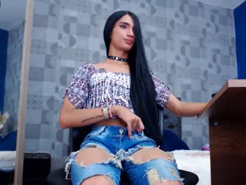 [21-01-20] aylin_doll show with toys from Chaturbate.com