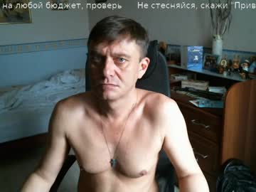 [30-10-20] rumataestor1 private sex video from Chaturbate