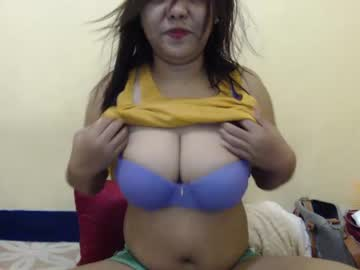 [11-07-20] nena_sweet_asian record private show