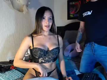 [17-01-21] cosmic_couple_ record private XXX video from Chaturbate