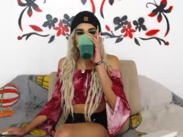 [12-11-20] karol_villasmil record private XXX show from Chaturbate.com