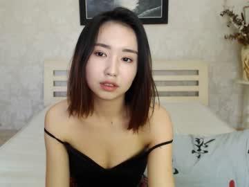 sua_pak