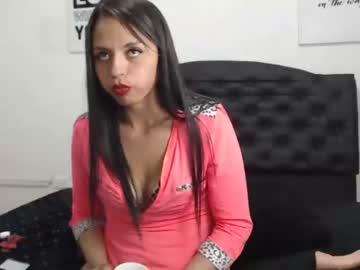 [18-02-20] vera_ash public webcam