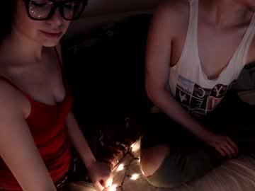 [22-03-20] night_couple chaturbate public record