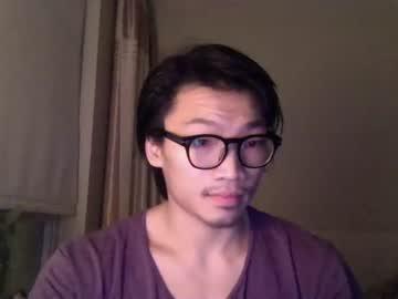 [11-01-20] 0kamisama record public webcam video