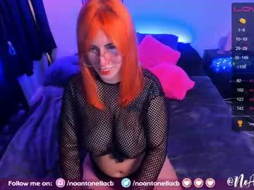 [20-05-20] noantonella public webcam video from Chaturbate.com