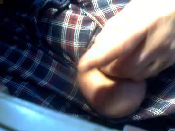[05-04-20] northstiffy dildo