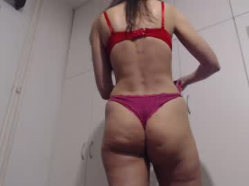 [07-09-20] sexyfootlady private from Chaturbate.com