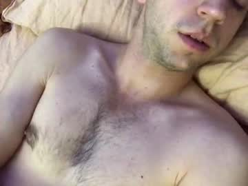 [16-07-20] kaceykums record private XXX video from Chaturbate.com