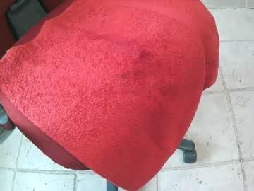 [13-07-20] pedrochat4444 chaturbate blowjob show