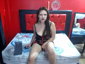 [08-07-20] angely_korii record public show video from Chaturbate.com