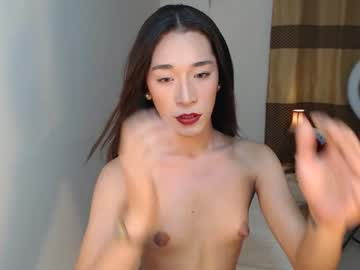 [16-05-20] allison_lust record private show from Chaturbate