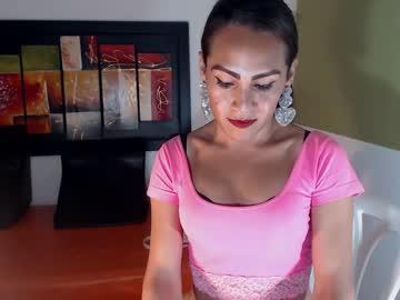 [28-01-20] shotbuttupqueen chaturbate video with dildo
