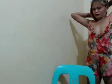 [08-10-20] asian_girl08 chaturbate private