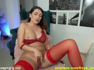 [02-12-20] freya_ show with cum from Chaturbate.com