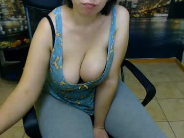 [24-05-20] nerdykim record private show video from Chaturbate