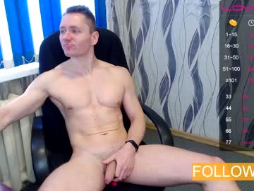 [09-01-21] kevintray private from Chaturbate