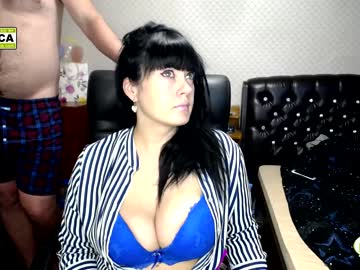 [17-10-20] v_tandeme777 chaturbate video with dildo