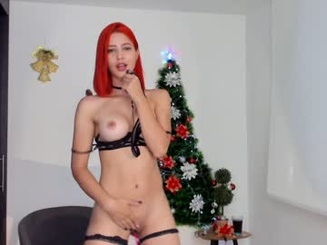 [04-12-20] anna_wells private show